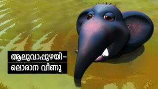 Elephant Song from malayalam cartoon  Manchadi 3 (Manjadi)