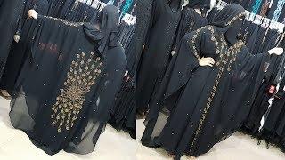 Abaya Designs #72 - Fairy Saudi Designer Abaya | Fairy Dubai Designer Abaya | Designer 2018