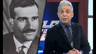 ايلي كوهين قصه أول جاسوس صهيوني يحكم دولة عربية !!