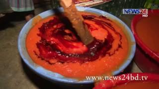 Food Adulteration 03/03 টমেটোর সসে নেই টমোটোর কোনো অস্তিত্ব on News24