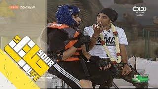 #حياتك55 | WAEL GAMES مع وائل خواجي