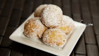 Ghotab (Iranian Sweet Nugget) Qottab Recipe