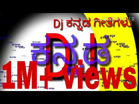 Xxx Mp4 Kannada DJ Remix Songs 1M Views Trending 3gp Sex