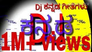 Kannada DJ-Remix songs |1M+ views| #trending
