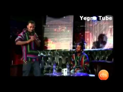 Xxx Mp4 Lij Yared With Comedian Tikur New Very Funny Ethiopian Comedy 3gp Sex