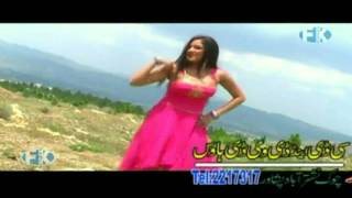 ZU YAM NUMBER ONE JEENE-NEW SONG OF SALMA SHAH-Dance By SEHER MALIK.flv