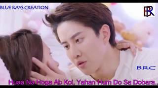 Hua Hai Aaj Pehli Bar Song || Korean Video