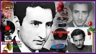 *.GM DURRANI-Film-SASSI PUNNU-(1946)-Arman Bhi To Na Is Dil-e-Nakam Ke Nikle-[Clearest Audio]