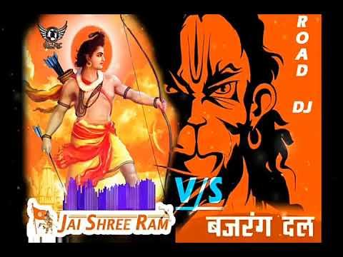 Xxx Mp4 Jai Shri Ram V S Bajrangbali Dhamakedaar Remix Nagpuri Song 3gp Sex