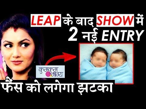 Xxx Mp4 KumKum Bhagya Leap ALERT 2 New ENTRIES In The Show 3gp Sex