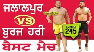 Jalalpur Vs Burj Hari Singh Wala Best Match ( Baddowal Kabaddi Tournament 2015)