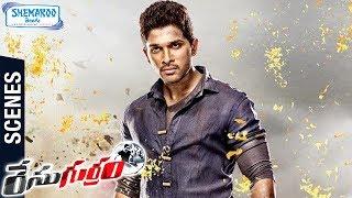 Allu Arjun Best Fight Scene | Race Gurram Telugu Movie Scenes | Shruti Haasan | Thaman
