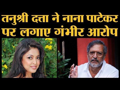 Xxx Mp4 Aashiq Banaya Aapne Fame Actor Tanushree Dutta ने Nana Patekar पर Sexual Harassment का इल्जाम लगाया 3gp Sex