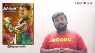 My Thoughts about Theri Audio | Trailer | and Audio Launch