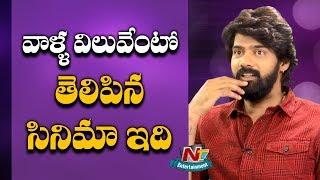 Naveen Chandra About Aravinda Sametha Movie   Jr NTR   Trivikram Srinivas   NTV Entertainment