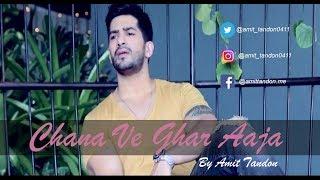 Channa Ve Ghar Aaja   Amit Tandon   Love Song   Official 2017