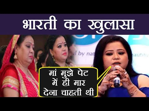 Xxx Mp4 Bharati Singh SHOCKING REVELATION About Her MOTHER On Rajiv Khandelwal S Show। FilmiBeat 3gp Sex