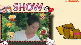 We are in love Season 2 E5 Engsub  ♥  Song Ji Hyo and Chen bolin  ♥We are in love new Epi