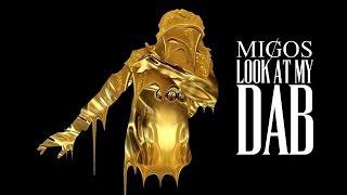 Migos - Look At My Dab (Diplo & Bad Royale Trap Remix)
