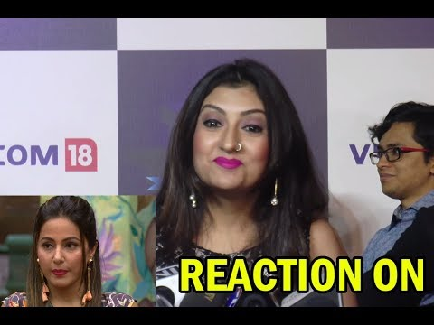 Xxx Mp4 Juhi Parmar Reaction On Bigg Boss 11 At Viacom18 10 Years Anniversary Party 2017 3gp Sex