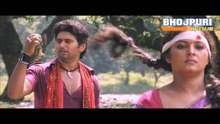 Hero Gamchawala | Bhojpuri Cinema | Trailer