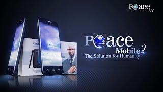 Peace Mobile - 2 (Urdu)