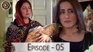 Mubarak Ho Beti Hui Hai Episode - 05 - 10 May 2017 - Saima Noor & Sajid Hassan Top Pakistani Dramas