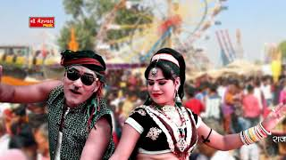 RAJSTHANI DJ SONG 2017 ! छमक छल्लो ब्यान ! NEW MARWARI PUSKAR MELA & SHADI DJ SONG ! RANGILI DANCE