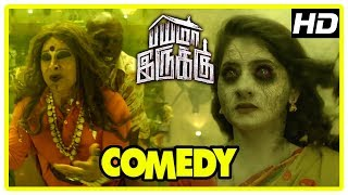 Bayama Irukku Horror Movie Scenes | Koavi Sarala performs rituals to bring out the spirit | Reshmi