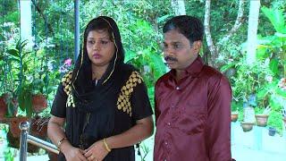 Marimayam | Ep 236 - Bike is injurious to under 17 year students | Mazhavil Manorama