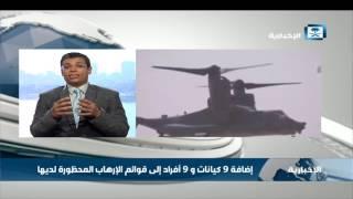 حلاوة للإخبارية: بيان الدول الداعية لمكافحة الإرهاب دليل على التماسك بينهم