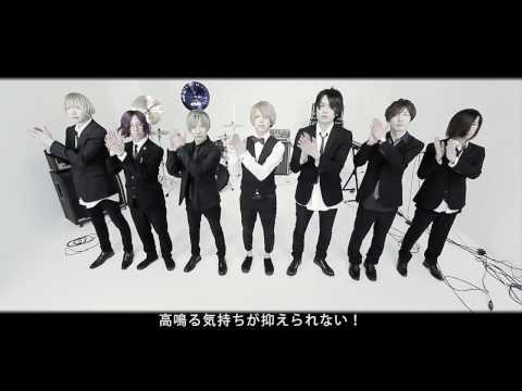 Xxx Mp4 【オリジナルMV】エイリアンエイリアン Band Edition【Re Ply】 3gp Sex