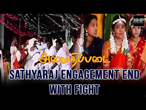 Xxx Mp4 Amaidhi Padai Sathyaraj Engagement End With Fight 3gp Sex