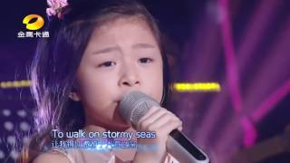 You Raise Me Up. Bản cover hay nhất tôi từng nghe :)))))))))))