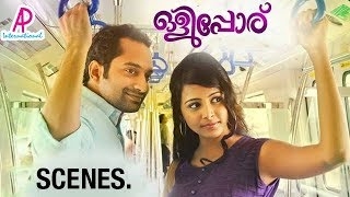 Olipporu Malayalam Movie | Scenes | Fahadh Faasil and Subiksha Love Scene