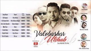 images Valobashar Utshob Belal Khan Eleyas Hossain Kazi Shuvo New Song 2016
