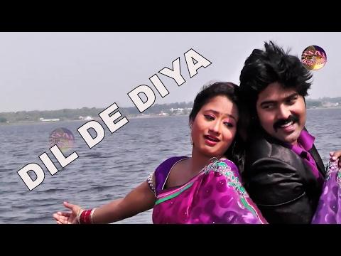 Xxx Mp4 दिल दे दिया DIL DE DIYA Nagpuri New Video Adhunik Nagpuri 3gp Sex