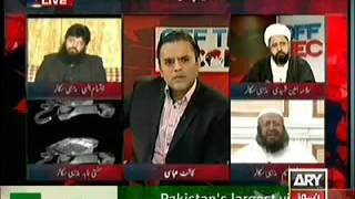 Off The Record With Kashif Abbasi 25 January 2017 Latest