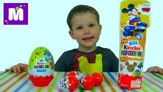 Миньоны Мики Маус Киндер сюрприз игрушки распаковка