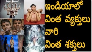 SUPER HUMANS IN INDIA PART-1//IN TELUGU//
