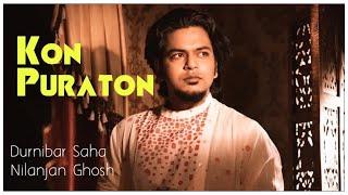 Rendezvous with Tagore ep.2 | Kon puraton praner | feat. Durnibar Saha