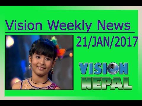 Vision News || Weekly News || 21 January 2017 || Vision Nepal Television ||