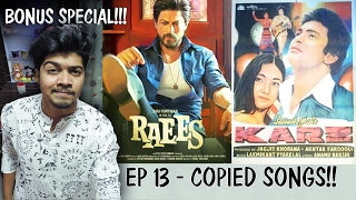 Ep 13 | SHOCKING BONUS EPISODE 😱 | Copied Bollywood Songs | Plagiarism in Bollywood Music