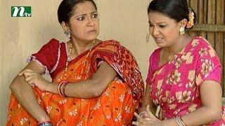 Bangla Natok - Ronger Manush | Episode 99 | A T M Shamsuzzaman, Bonna Mirza, Salauddin Lavlu