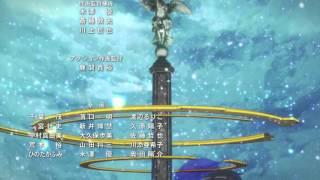 SAO ending 1 (Yume Sekai)