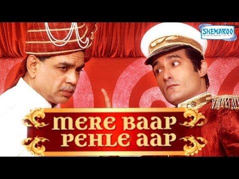 Mere Baap Pehle Aap (2008) - Hindi Comedy Movie - Akshaye Khanna | Genelia D'Souza