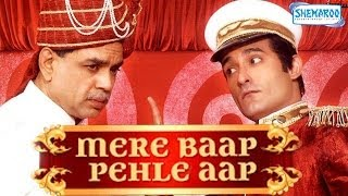 Mere Baap Pehle Aap (2008) - Hindi Comedy Movie - Akshaye Khanna | Genelia D'Souza