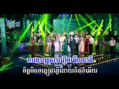 Xxx Mp4 Neary Khmer Jame Sd Vcd Vol 158 នារីខ្មែរ 3gp Sex