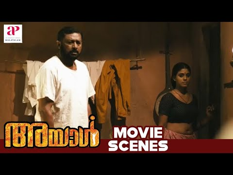 Ayal Malayalam Movie | Iniya come to Lakshmi Sharma's home to Meet Lal
