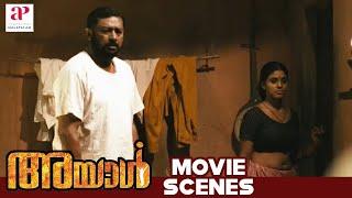 Ayal Malayalam Movie | Iniya comes Lakshmi Sharma's home to Meet Lal | Romantic Scene